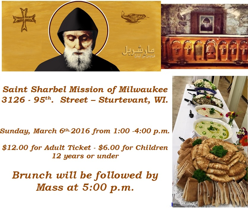 flyer_saint_sharbel_mission_lunch