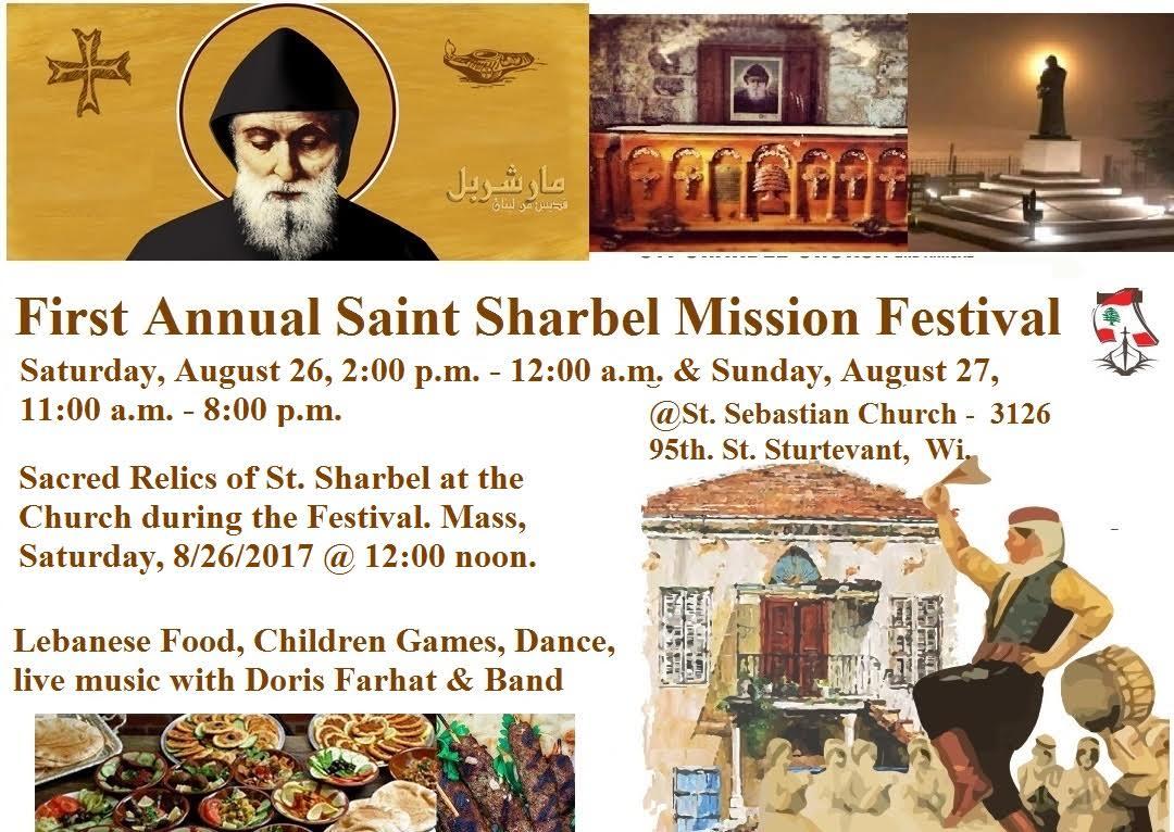 St Sharbel Festival 2017